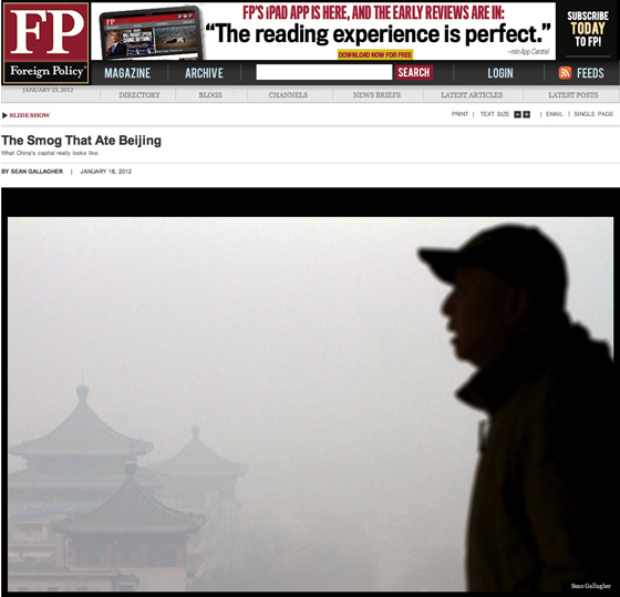 foreign-policy-pollution