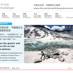 New Published Work: China Dialogue & Deutsche Welle
