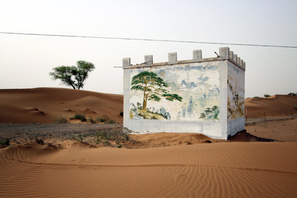 A mural on a wall in the deserts of western Inner Mongolia.