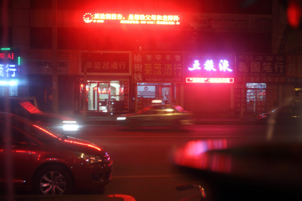 Nightime in downtown Yanji, close to the border with North Korea.