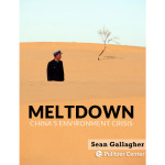 New eBook, MELTDOWN, Now Available For Download On iTunes & Amazon