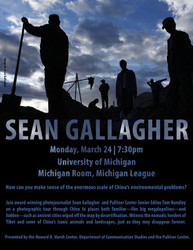 Presentation at the University of Michigan – March 24