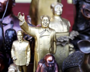 The Telegraph – Chairman Mao Memorabilia