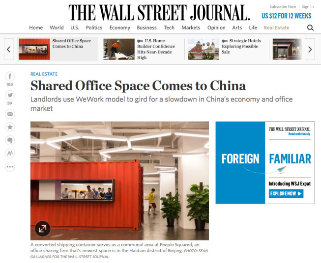 Shared Office Space Comes to China - Wall Street Journal